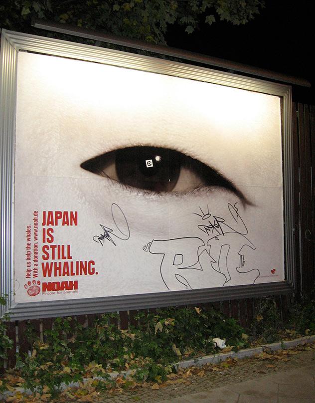 Billboard of anti-whaling campagin against Japan. - <em>by SL Wong</em>