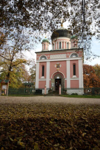 This beauty of a Russian Orthodox church is a study in the neo-Byzantine style. - <em>by SL Wong</em>