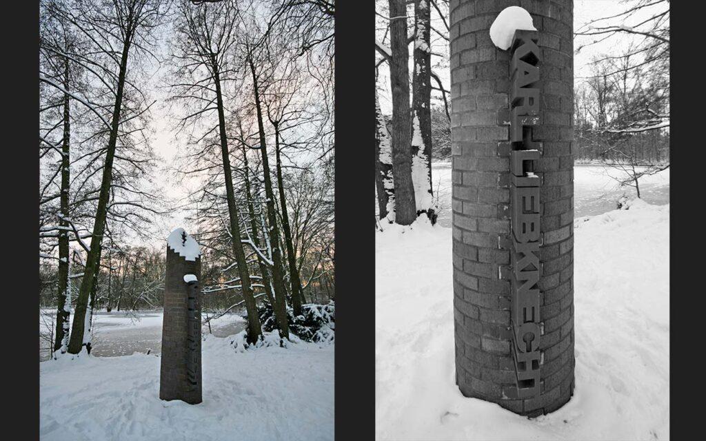 Karl Liebknecht Memorial by the Neuer See. <em>-by SL Wong</em>